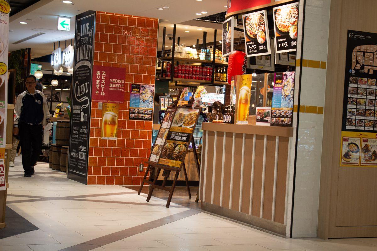 Yodobashi Camera Akiba food court