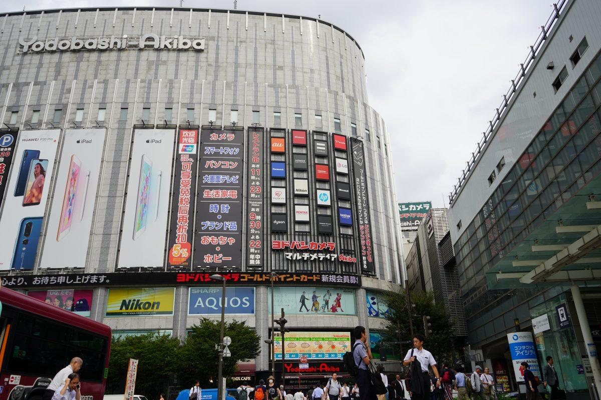 Electronic Stores in Akihabara: a guide to Yodobashi Camera