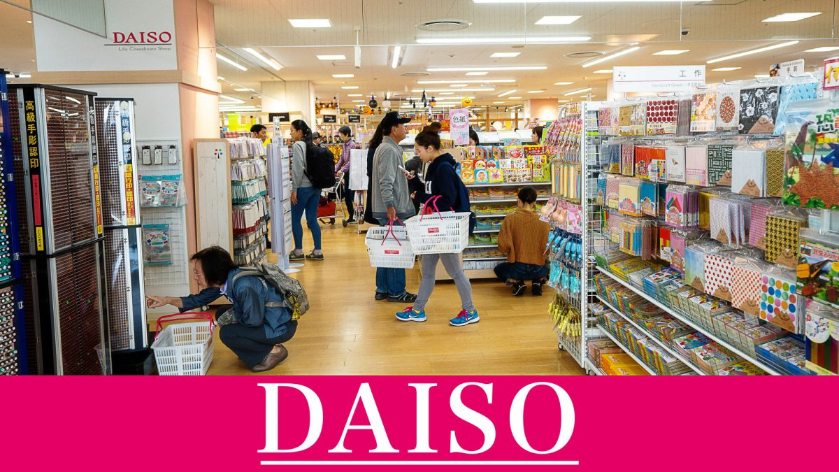 Ultimate Cheapo Shopping: Review of Tokyo's Largest Daiso 100 Yen Shop Products